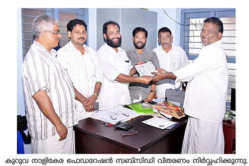 nalikera-federation-subsidy-distribution1