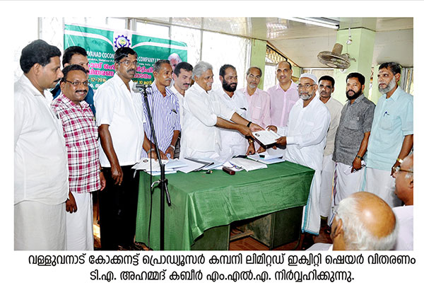 vallluvanad-coconut-producers-comapny-distributed-equity-share-of-1-crore